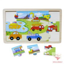 Kirakó / Puzzle 15 db-os - járműves
